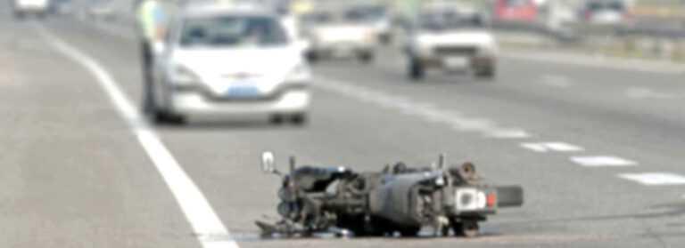 Houston Police Officer Was Injured